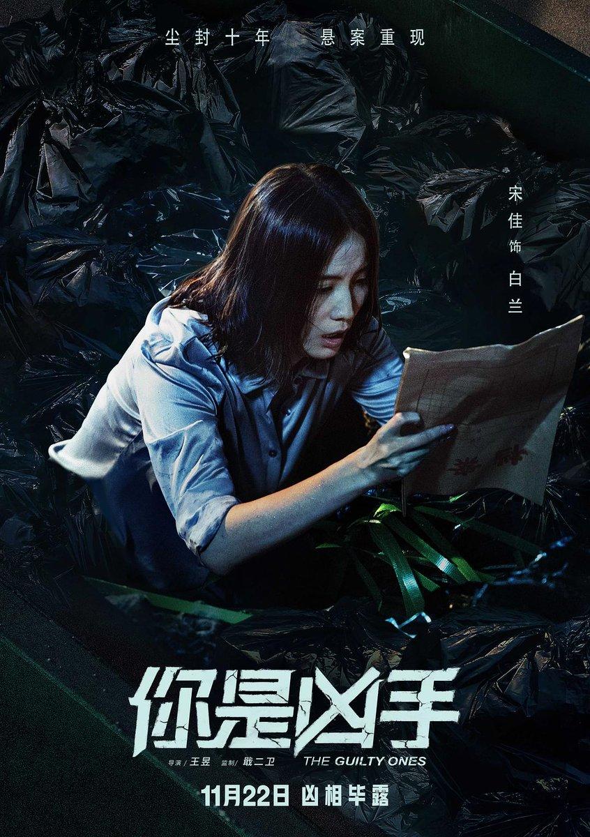 Spellbound (Korean Movie) - AsianWiki | Latar belakang