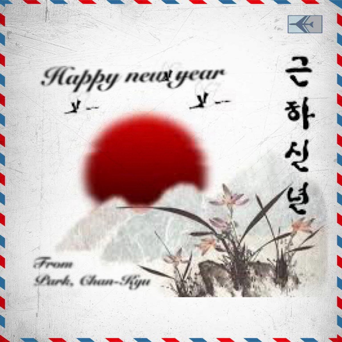 """Dear my lovely friends   """"HAPPY NEW YEAR""""  I wish you a happy and prosperous New Year.  we hope you will have nothing but joy and happiness in your life.  with all the best wish! https://t.co/TVnR3rrony"""