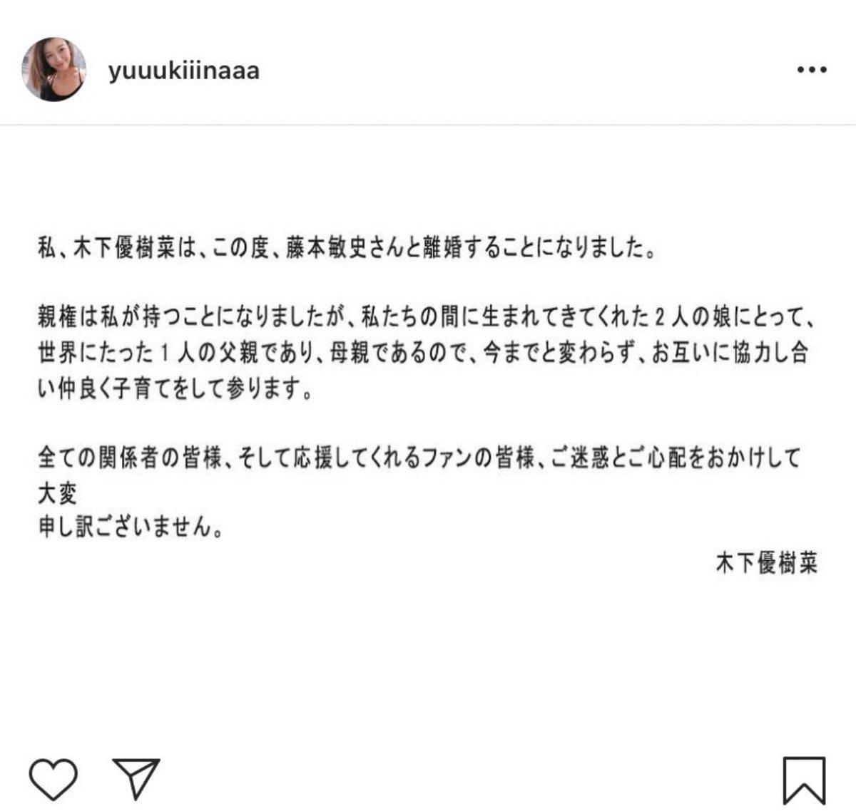 タピオカ 騒動 内容 ユッキーナ