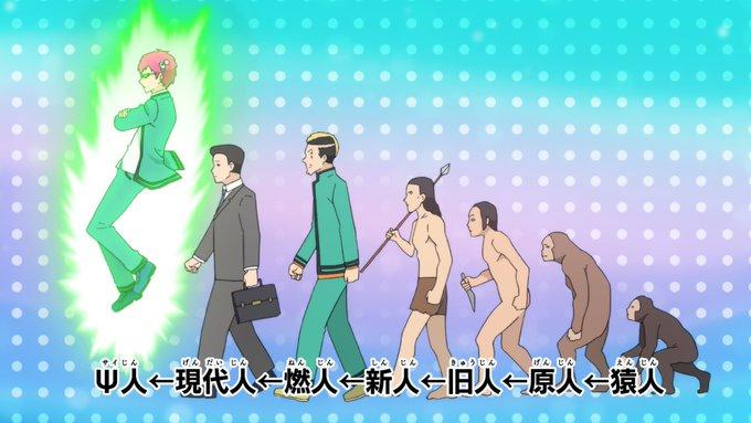 斉木 楠雄 の ψ 難 再 始動 編 動画