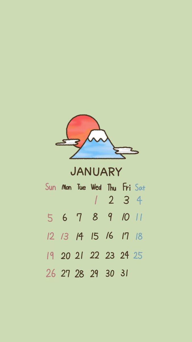 アカリ Ar Twitter 初日の出 ロック画面とホーム画面の壁紙にどうぞ 1月カレンダー 年 お正月 初日の出 カレンダー 待ち受け 壁紙 イラスト オリジナルイラスト 絵 お絵描き イラスト好きな人と繋がりたい 絵描きさんと繋がりたい T Co