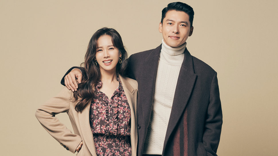 Caugh in a dating rumor, here's the truth about hyun bin and son ye