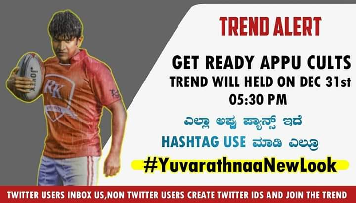 Appu Cluts are you ready?? 🤩 Trend Alert ⚠ Today At 5:30pm Hastag is #YuvarathnaaNewLook 💪❤️  #TheRajkumars #SmileKing #SandalwoodMrPerfect  #YuvaRathnaa #HumblePerson #Simplicity #KannadadaRaajarathna #Appu #PowerStar @PuneethRajkumar @SanthoshAnand15