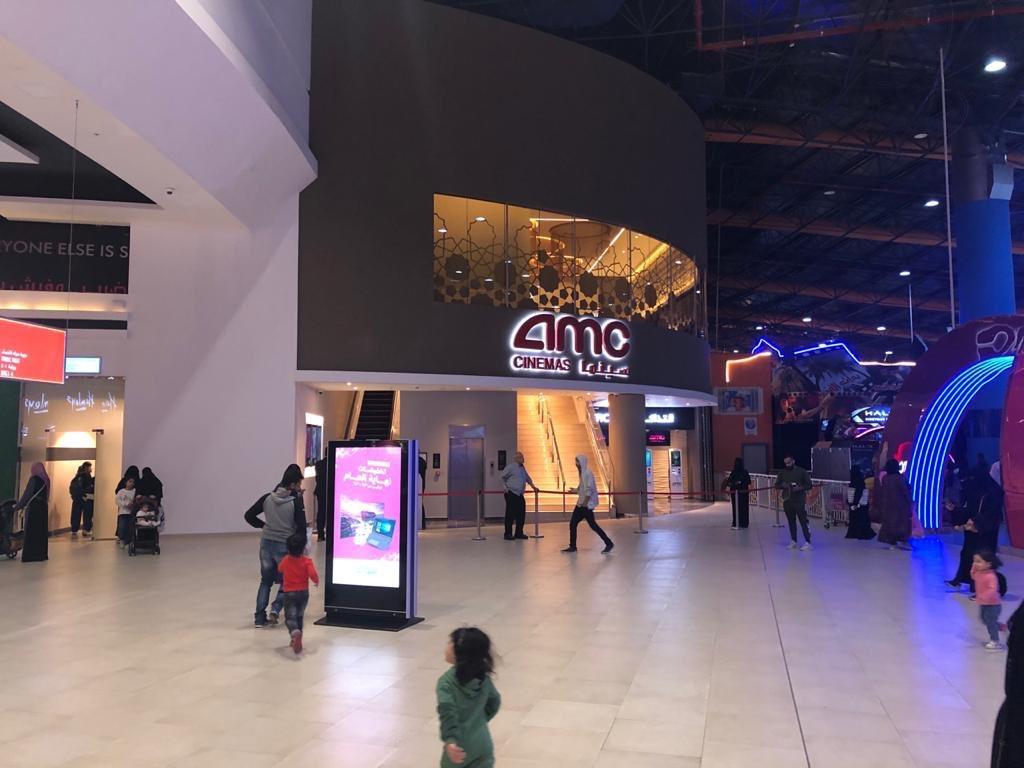 عداد مشاريع الرياض On Twitter سينما Amc Amc Cinemas Sa المركز المالي بانوراما مول الرياض جاليري المكان مول العزيزية بلازا