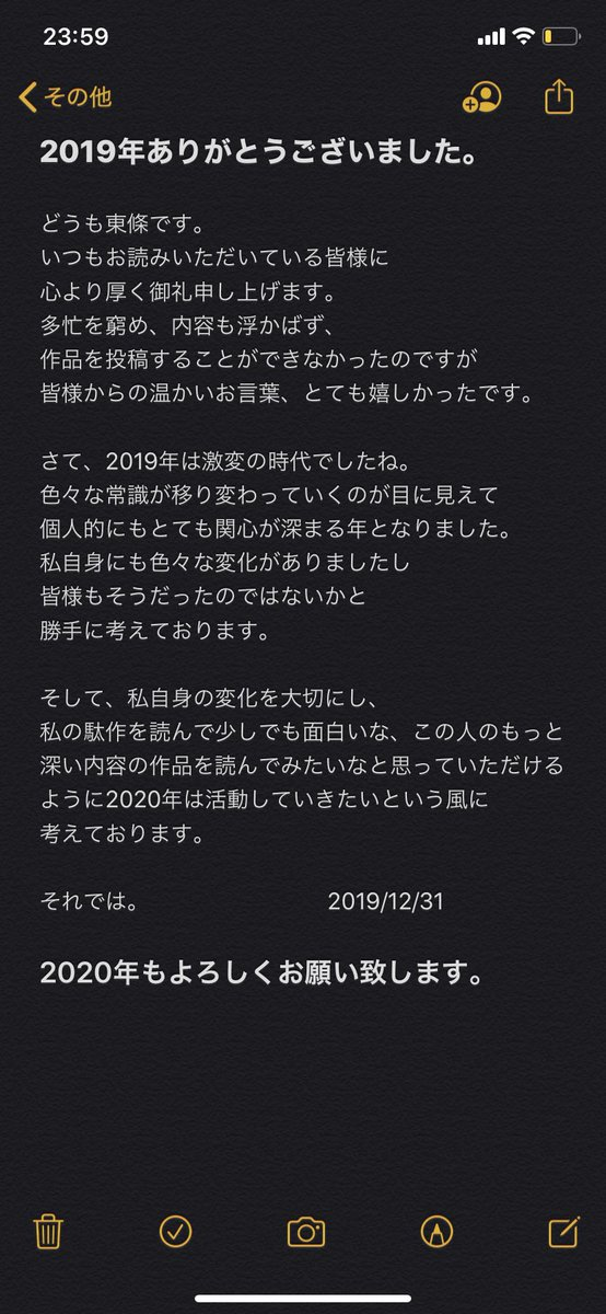 ゾム 火傷 小説