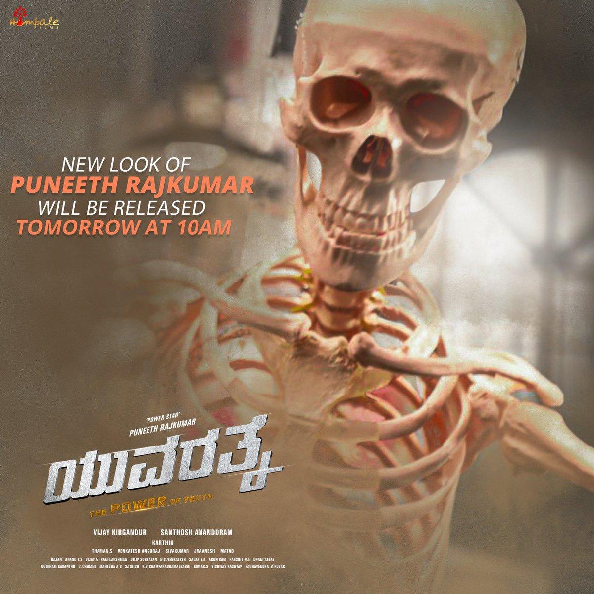New look of Powerstar @PuneethRajkumar sir  will be released tomorrow at 10 AM 💥 Stay Tuned Trend setters✌️ #Yuvarathnaa  @VKiragandur @MusicThaman @sayyeshaa @Karthik1423 @hombalefilms
