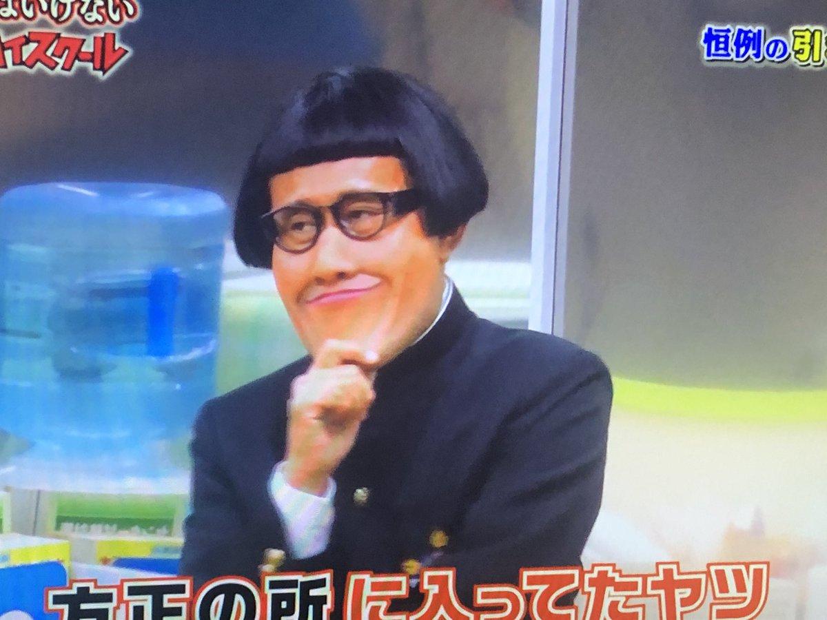 おもしろ マスク ガキ 使 【楽天市場】ガキ使 マスクの通販