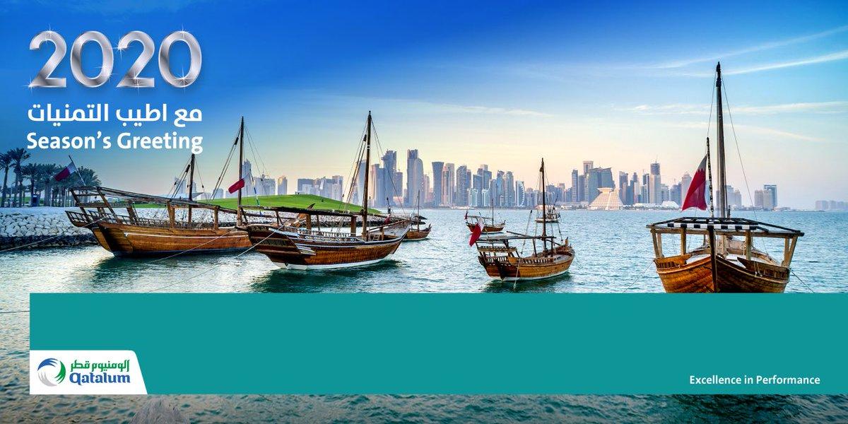Season's Greetings #Qatalum #Qatar #QNV2030 #NewYear2020
