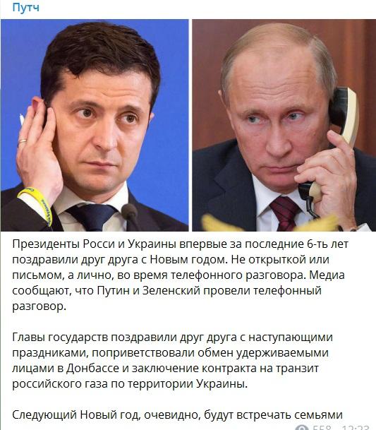 """Медведєв про підписання контракту на транзит газу між Україною та РФ: """"Усі питання врегульовано, взаємні претензії припинено"""" - Цензор.НЕТ 5328"""