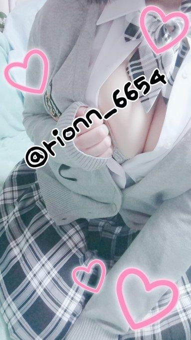 裏垢女子RionのTwitter自撮りエロ画像10