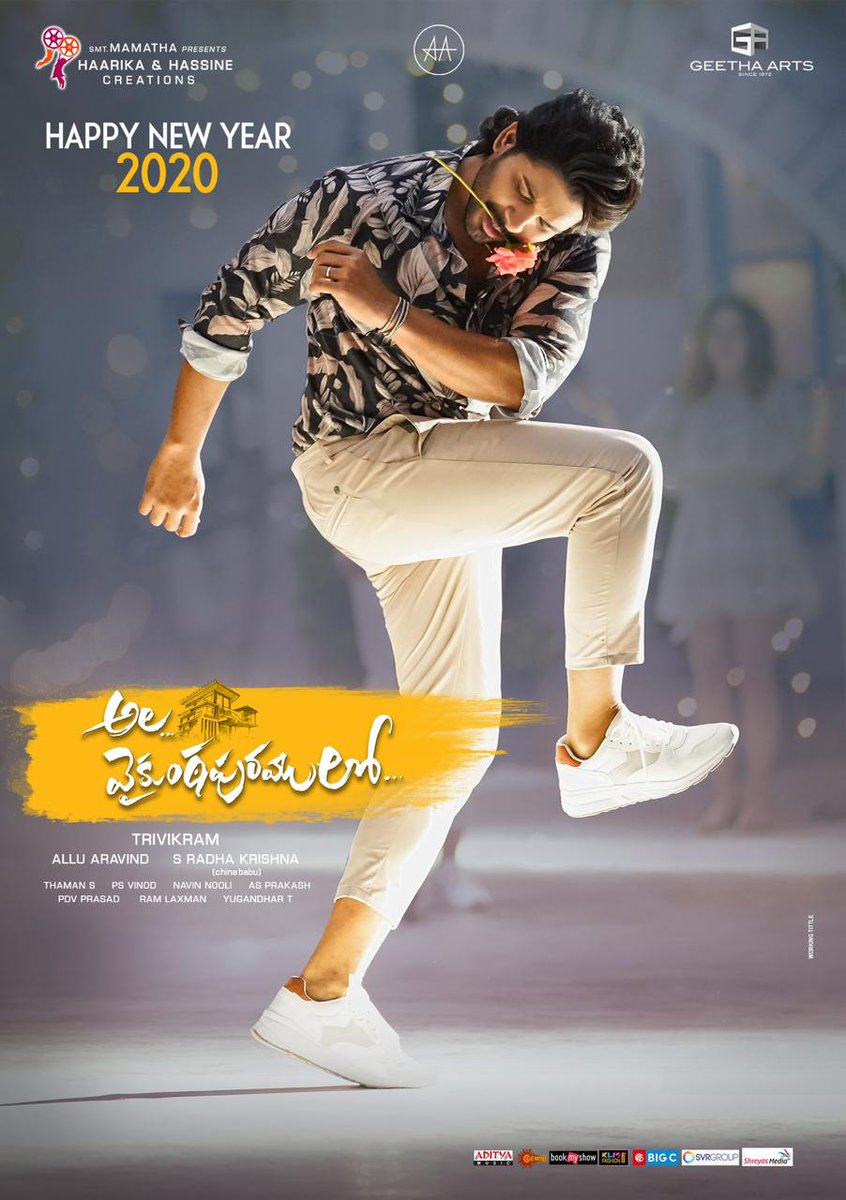 Ala Vaikuntapuramulo new year wishes poster