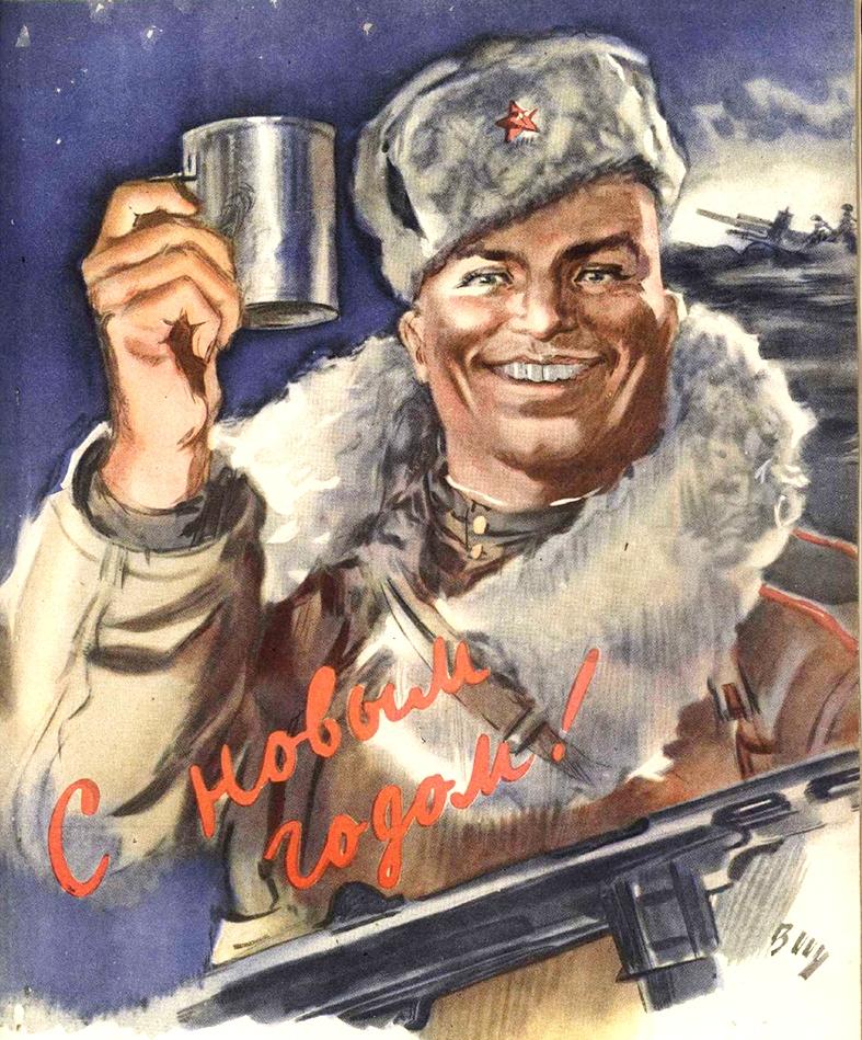 Поздравление солдату на войну