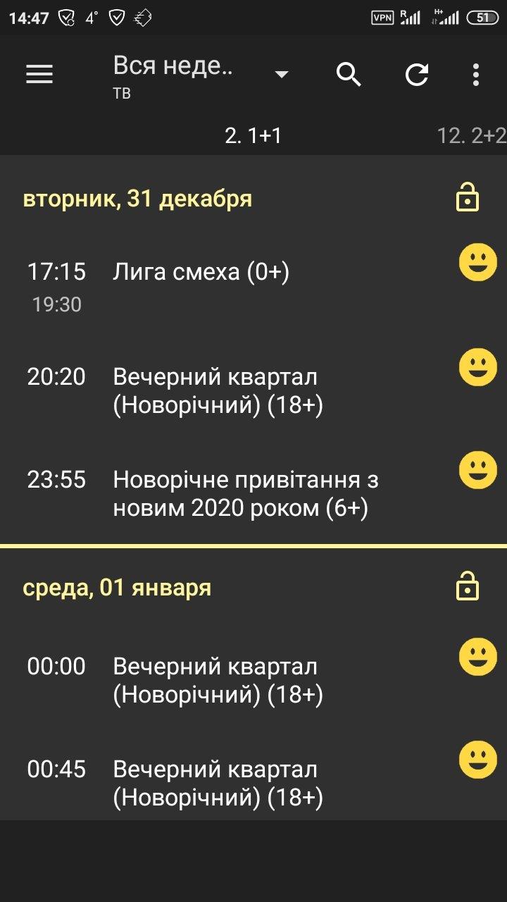 """""""Нафтогаз"""" пока не ведет переговоры о прямой закупке газа из России, - Коболев - Цензор.НЕТ 8055"""
