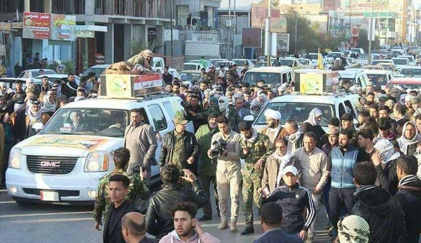#Baghdad