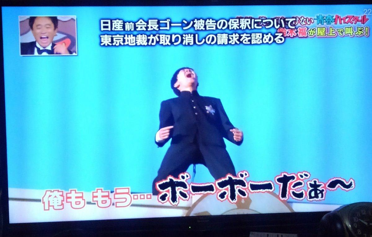 ぼーぼー 鈴木福