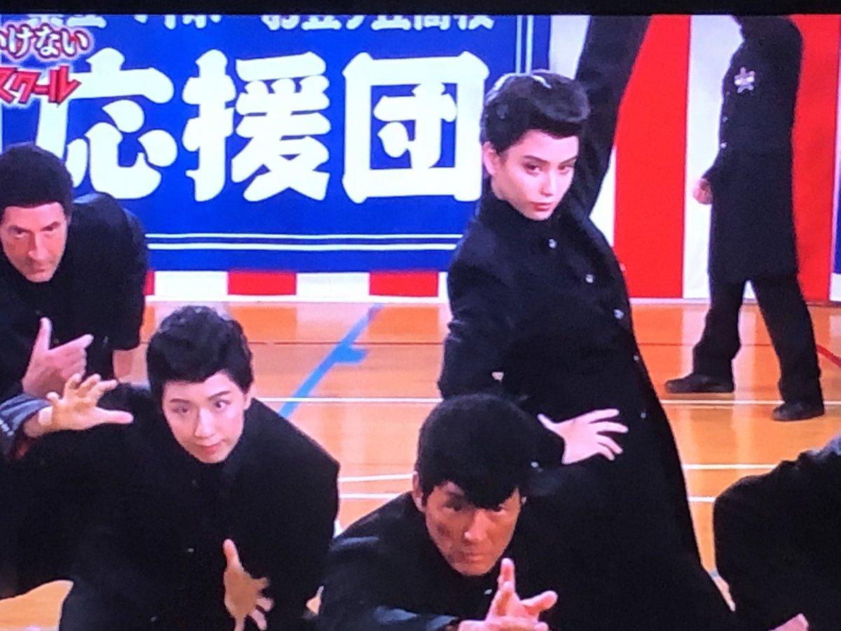 滝沢 カレン ダンス