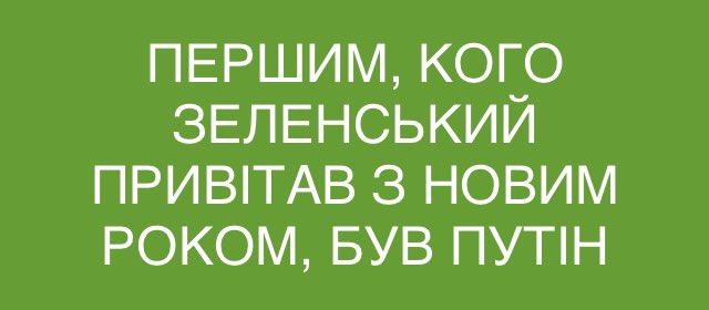 Аміна була не проти, - Осмаєв про обмін Крінарі, який вчинив замах на нього та Окуєву - Цензор.НЕТ 4586