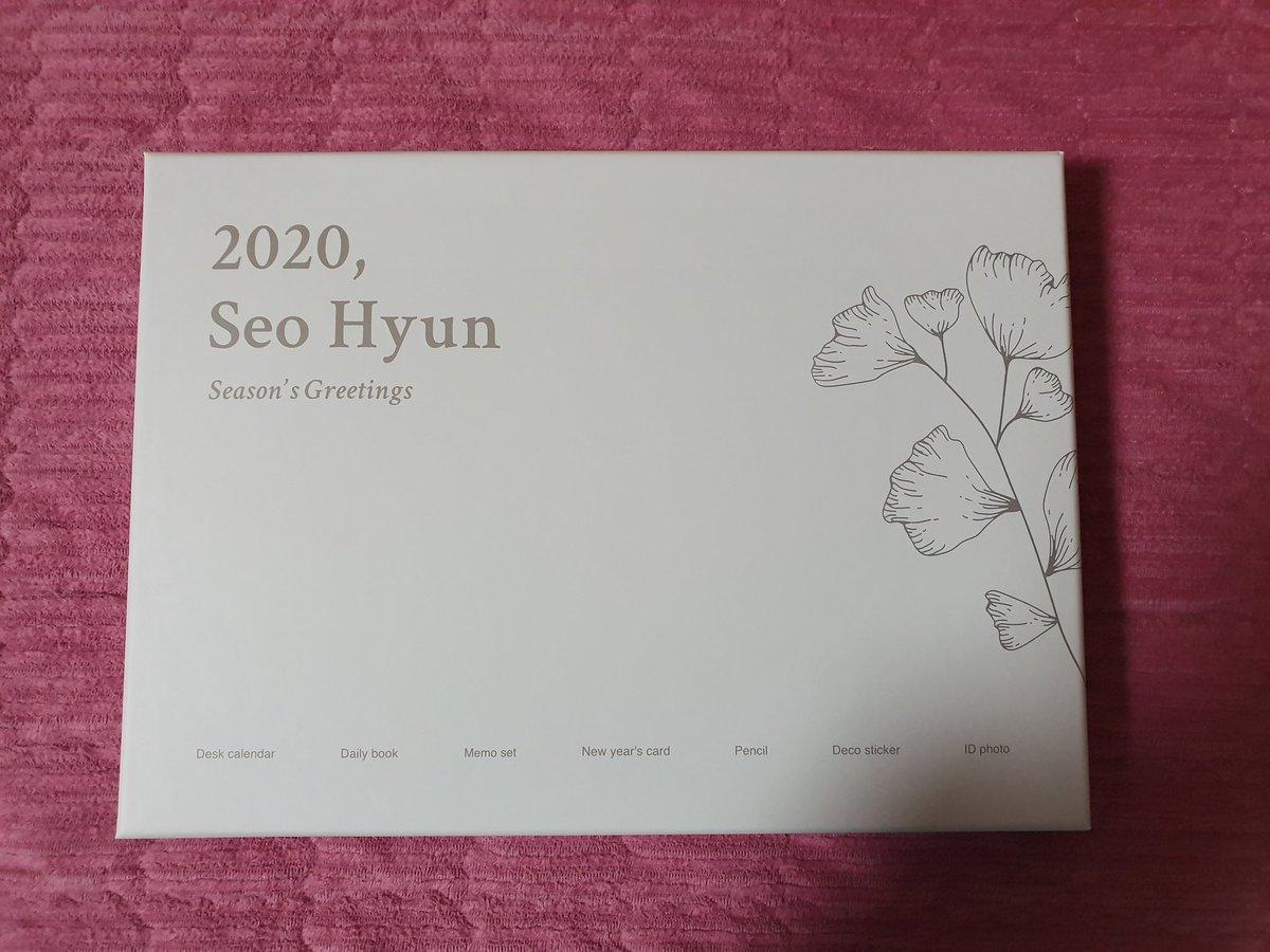 2020 Seohyun Season S Greetings