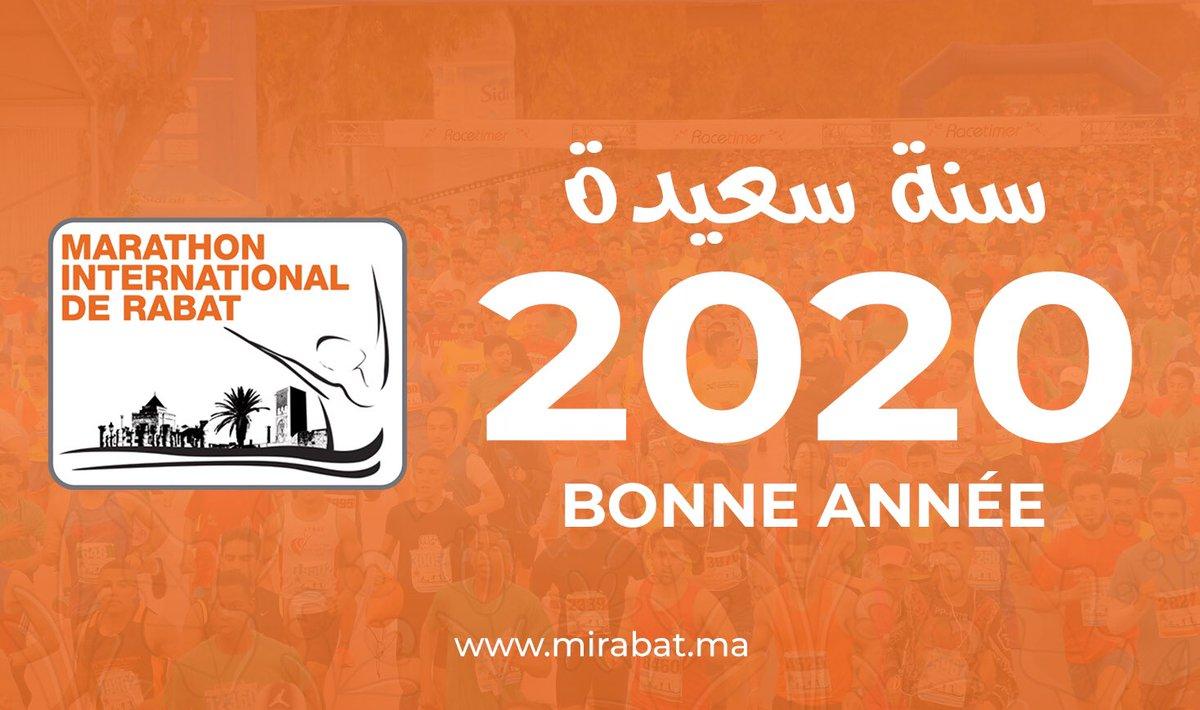 Bonne Année 2020   #Mirabat #Marathon https://t.co/q03O79FF5U