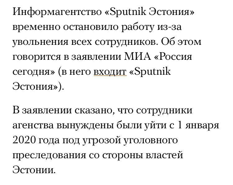 """Путин будто бы """"воскресил"""" дух Сталина и хочет поссорить украинцев, - экс-посол Польши Пекло - Цензор.НЕТ 9674"""