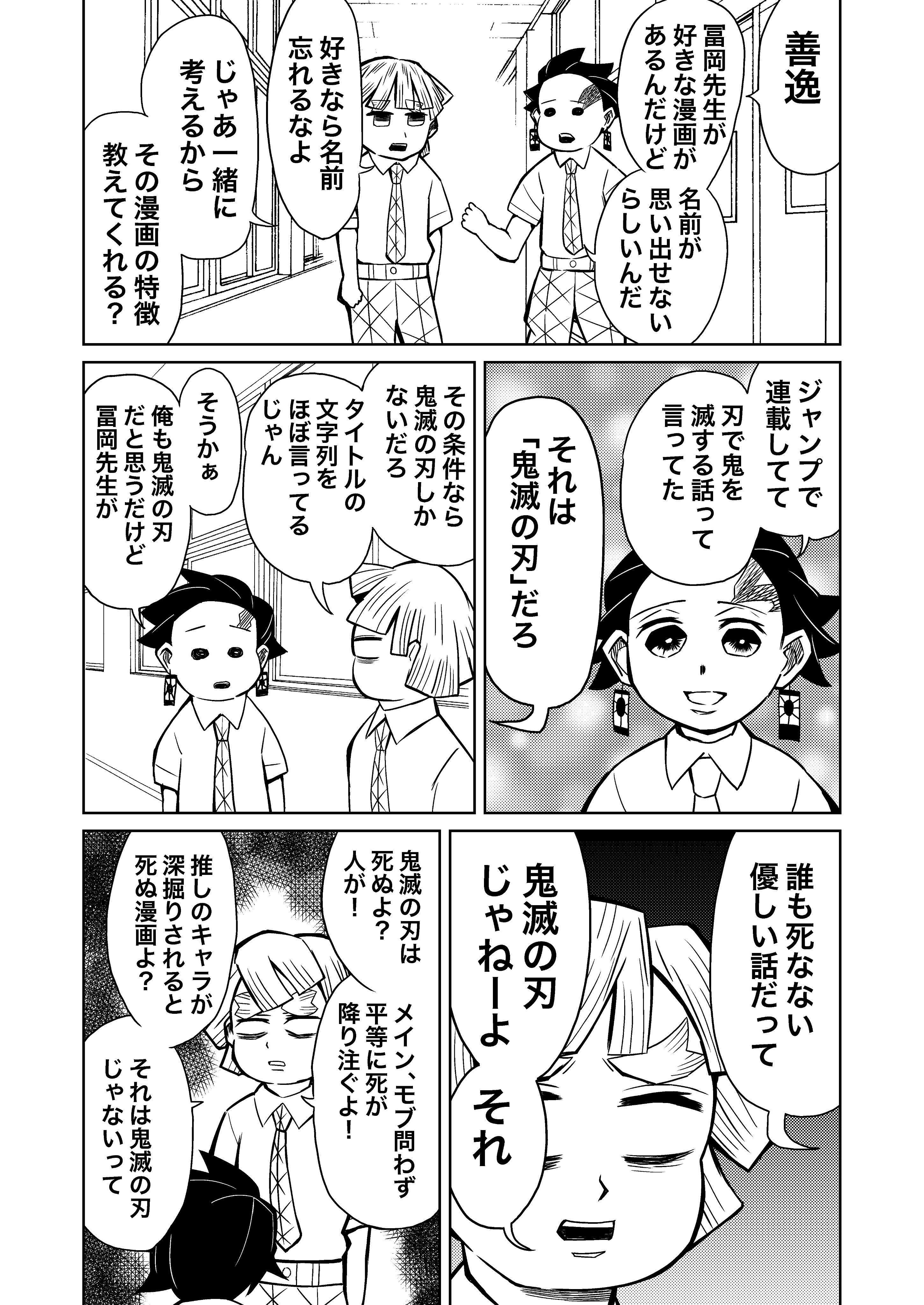 ネタ 文字 ボーイ ミルク