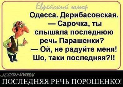 """""""Нафтогаз"""" пока не ведет переговоры о прямой закупке газа из России, - Коболев - Цензор.НЕТ 5426"""