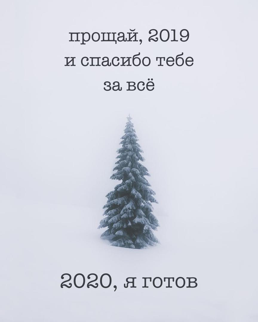 Встреча Нового 2020 года! ENIp0CSXUAIjVLG?format=jpg&name=medium