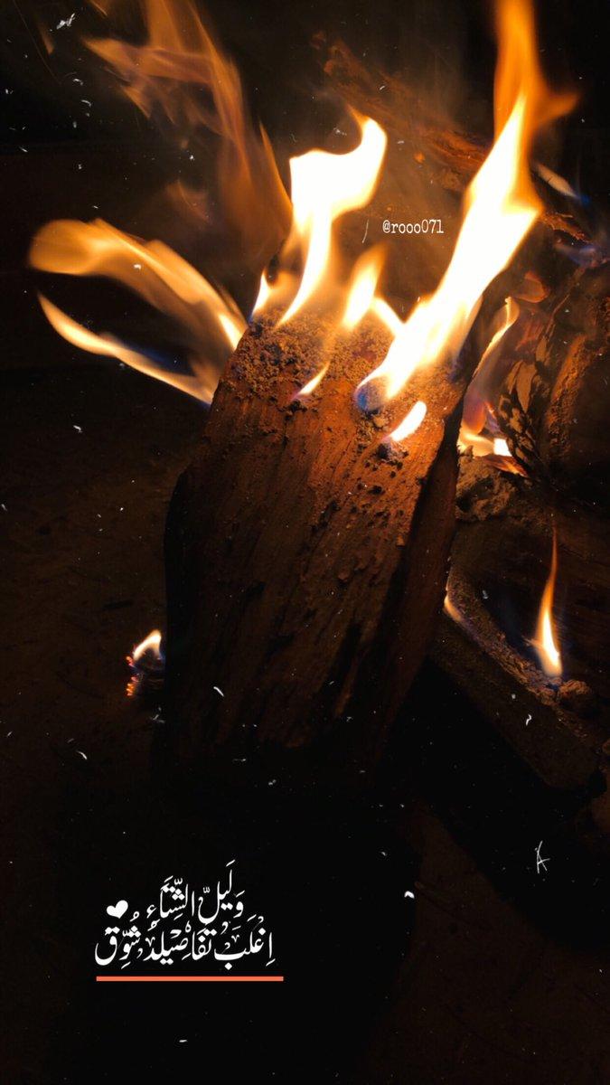 Uzivatel ميم التميمي Na Twitteru ليل الشتاء اغلب تفاصيله شوق تصويري سنابيات اقتباسات عبارات