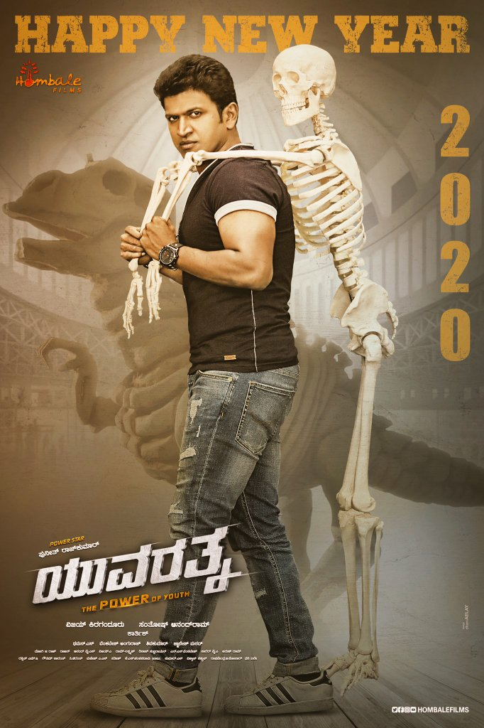 Now what do you make out of this #Yuvarathnaa look? 1. T-Rex fossil model 2. Puneeth carrying Rasputin (he can't die), just a skeleton or ghost or a problem (Betala)? 3. Natural-history museum or lab? @SanthoshAnand15 has managed to make the film a talking point with this poster