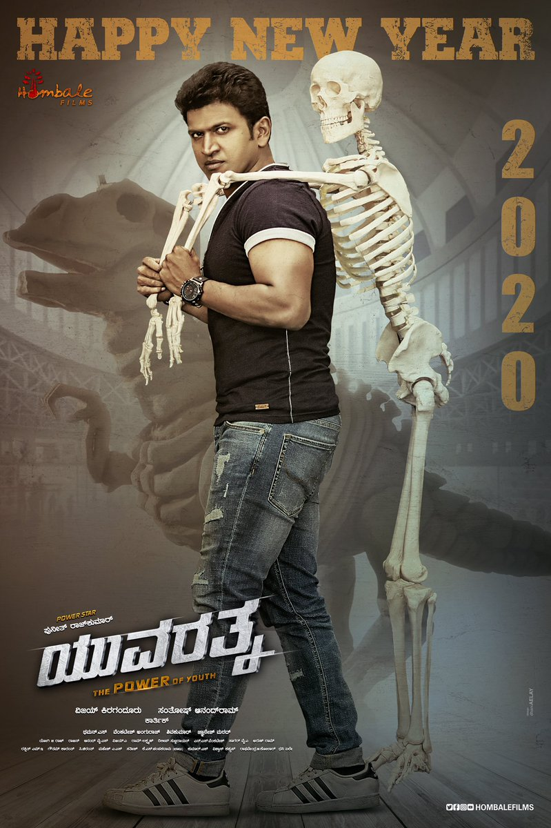 """Here comes the """"DemiGod of Craze"""" Our own power Star💪This character will drive you Crazy😎 Happy New Year to all the Fans & Friends from Team #YuvaRathnaa """"We know his Power ,He is our Power"""" @PuneethRajkumar @hombalefilms @VKiragandur @MusicThaman @Karthik1423 @sayyeshaa"""