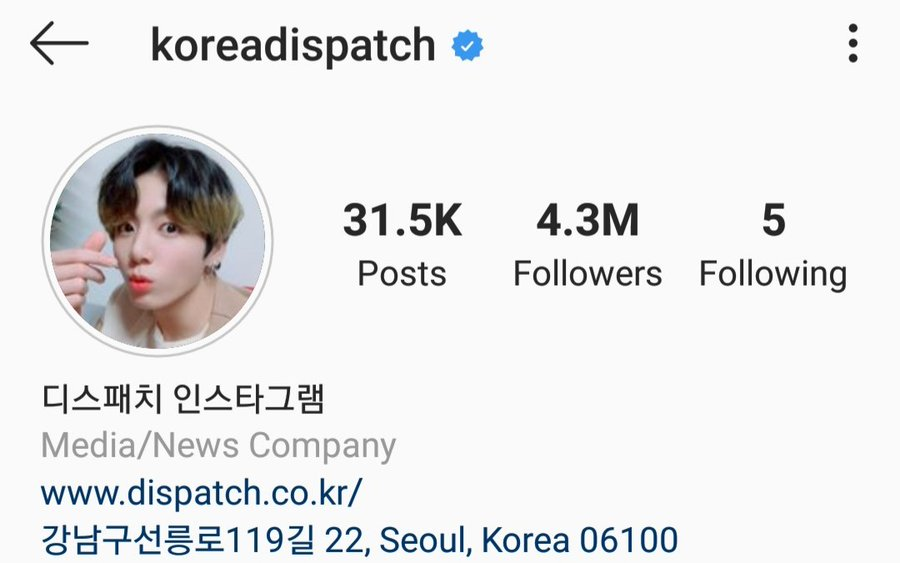 Dispatch gunakan foto Jungkook BTS