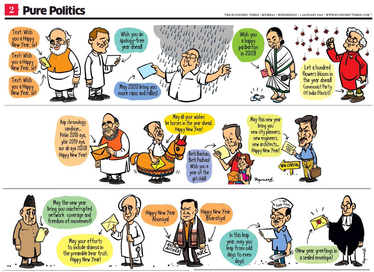Karthik On Twitter Brilliant Satire By The Economic Times