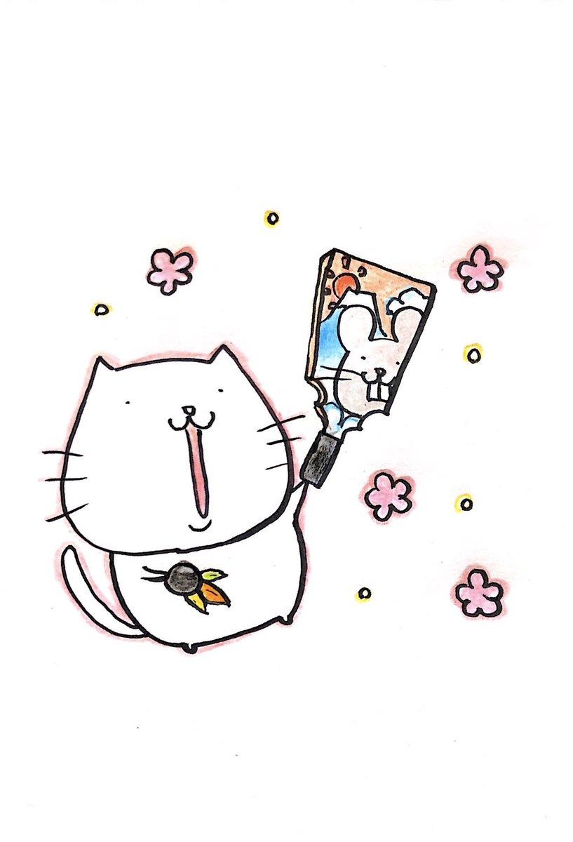 めたぼねこ Auf Twitter ことしもよろしくにゃ 元旦 1月1日 ねずみ 鼠 ネズミ 猫イラスト 猫 猫好きな人と繋がりたい 猫好き イラスト イラスト好きな人と繋がりたい メタボ めたぼねこ