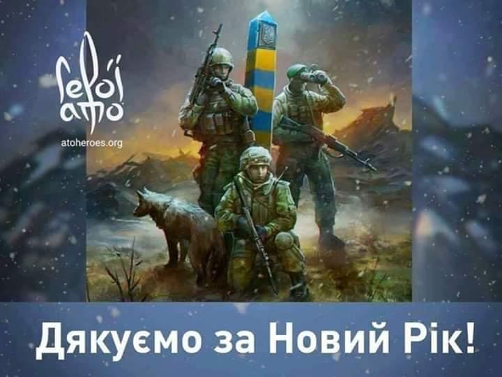 Враг за сутки 5 раз обстреливал позиции украинских воинов на Донбассе, потерь нет, - штаб ОС - Цензор.НЕТ 7999