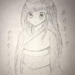 Image for the Tweet beginning: #お隣の天使様 下手だけど浴衣姿まひるん!