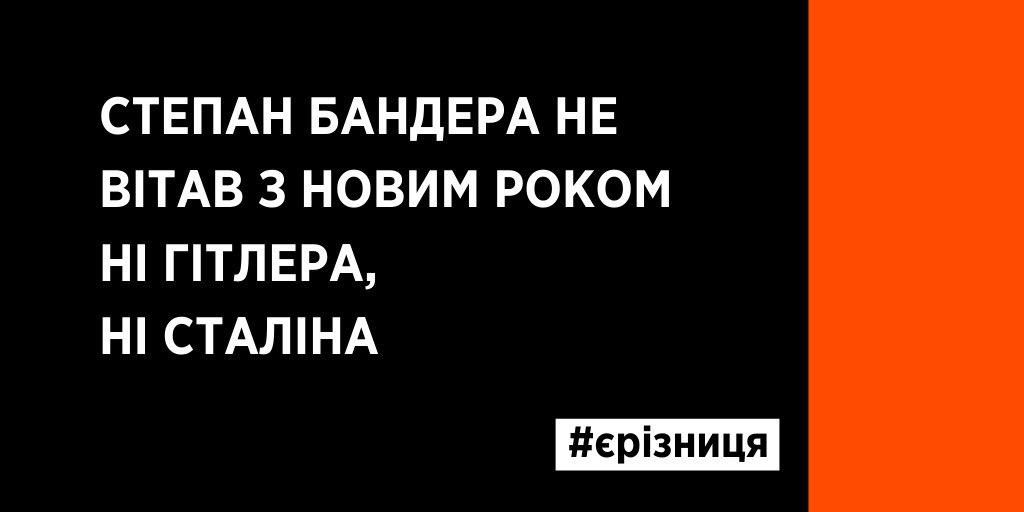 Зеленський і Путін телефоном обмінялися привітаннями і домовилися про узгодження нових списків на обмін - Цензор.НЕТ 1974