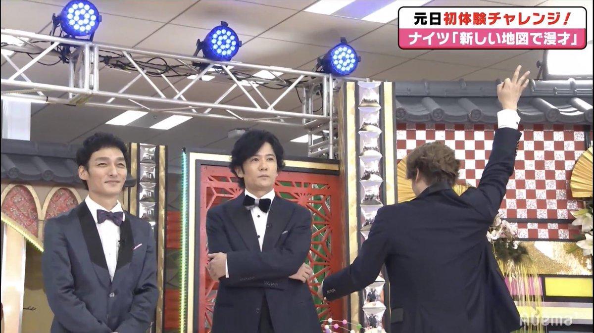 [驚愕]香取慎吾が「グランメゾン東京」の木村拓哉ポーズを再現したと話題