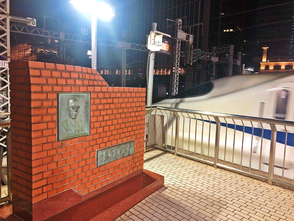 ENMt0JOUcAASJ9K - The Tokaido Shinkansen