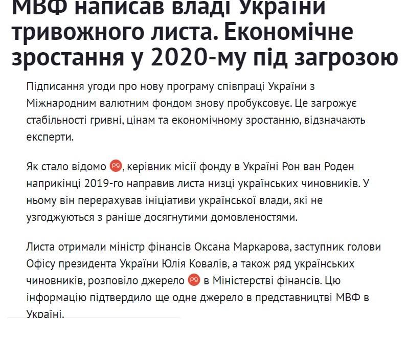 Информации о подлинности аудиозаписи не имеем, заявления об отставке премьер не писал, - пресс-служба Кабмина - Цензор.НЕТ 7093