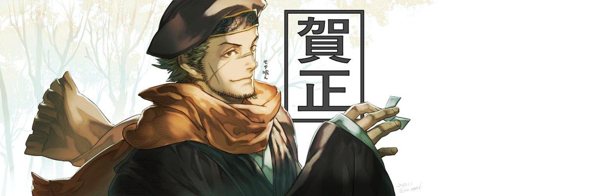 日野 慎之助さんの投稿画像