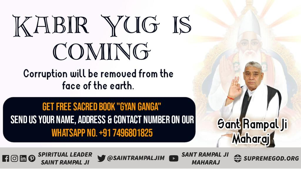 #ThursdayMotivation Sant Rampal ji  maharaj says that a lot will change in the coming times because the golden time is coming. The boundaries of all countries and the world will end.Must watch Sadhana channel daily from 7:30 pm. <br>http://pic.twitter.com/mtzCKQ0yel