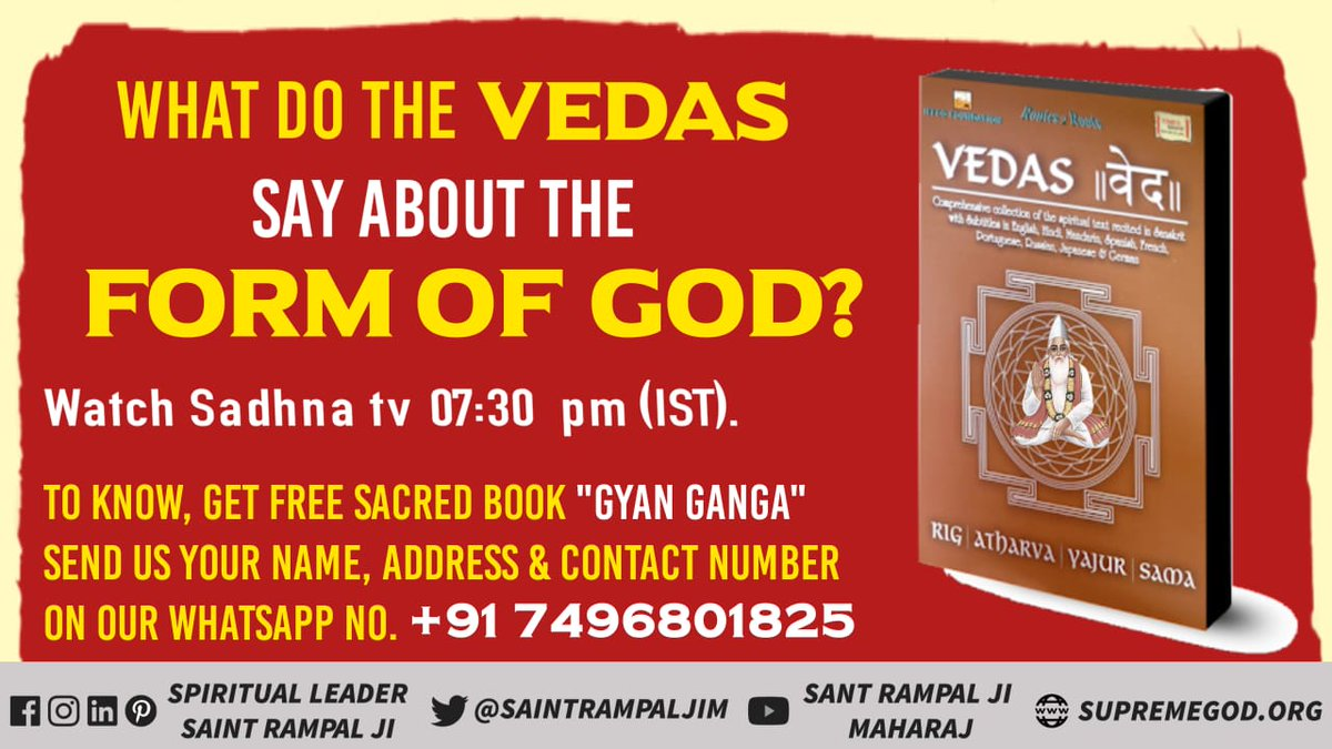 #GodMorningFriday Holy RigVed, Mandal 9, Sukt 96, Mantra 18 The SUPREME GOD KABIR lives in ETERNAL PLACE called SATLOK. To Know More, Watch auspicious Satsang by - Saint Rampal Ji Maharaj On Sadhna TV 7.30 PM (IST)  <br>http://pic.twitter.com/GB2KJO6MAe