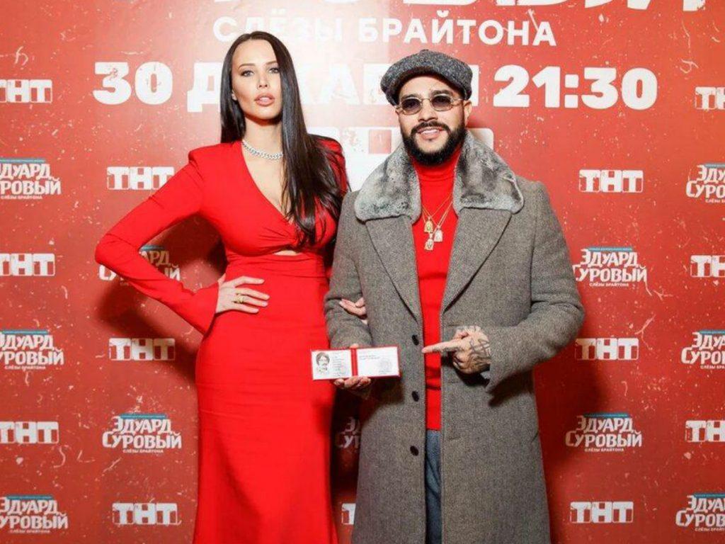Тимати и Решетова «закосили» под семью Кардашьян, показав фото в однотипных пижамах    #экспрессгазета #тимати #анастасиярешетова