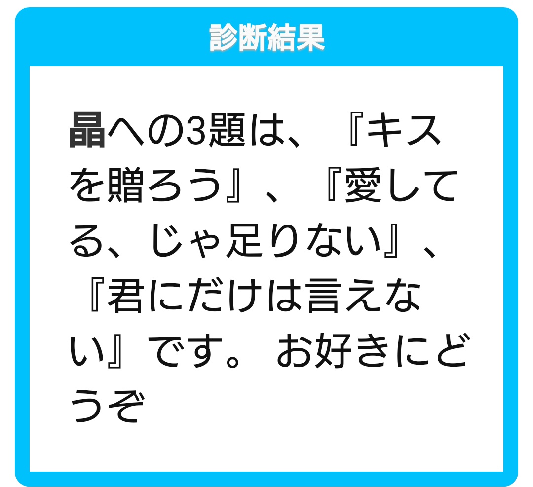 夢 小説 ブラスタ