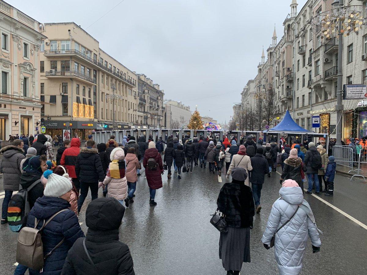 фото с улиц москвы сегодня