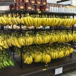 ブラジルのバナナ売り場がドンキーコングのボーナスステージだった!