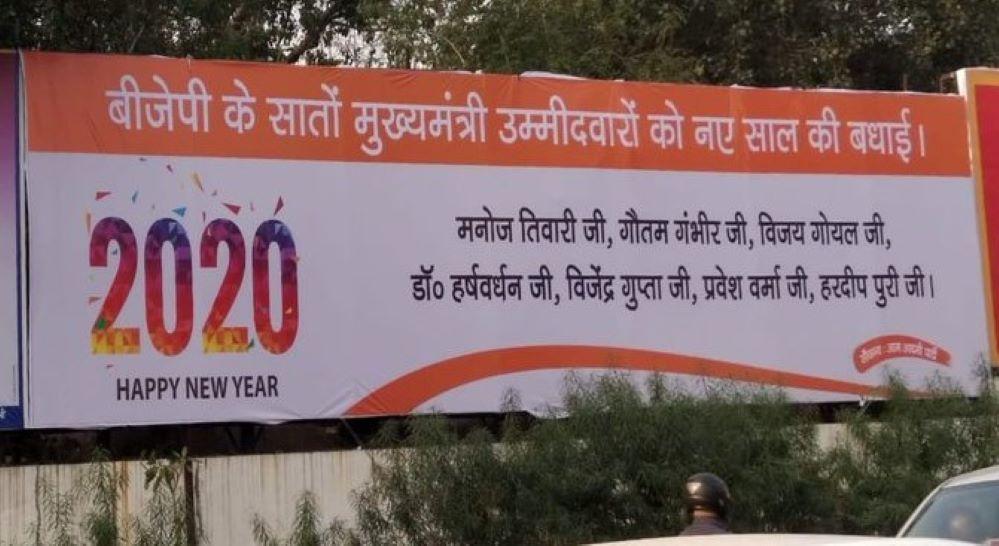 दिल्ली के सात सीएम बीजेपी उम्मीदवार,कौन लडेंगा केजरीवाल से  https://bit.ly/2QB63eK #delhipoltics #aap #Hoddingspolitics #BjpsevenCMcandidates #bjp #ArvindKejriwal l #ManojTiwari  #DelhiElections2020 @ArvindKejriwal @msisodia @AamAadmiParty @BJP4Delhipic.twitter.com/pOLqSmaW84