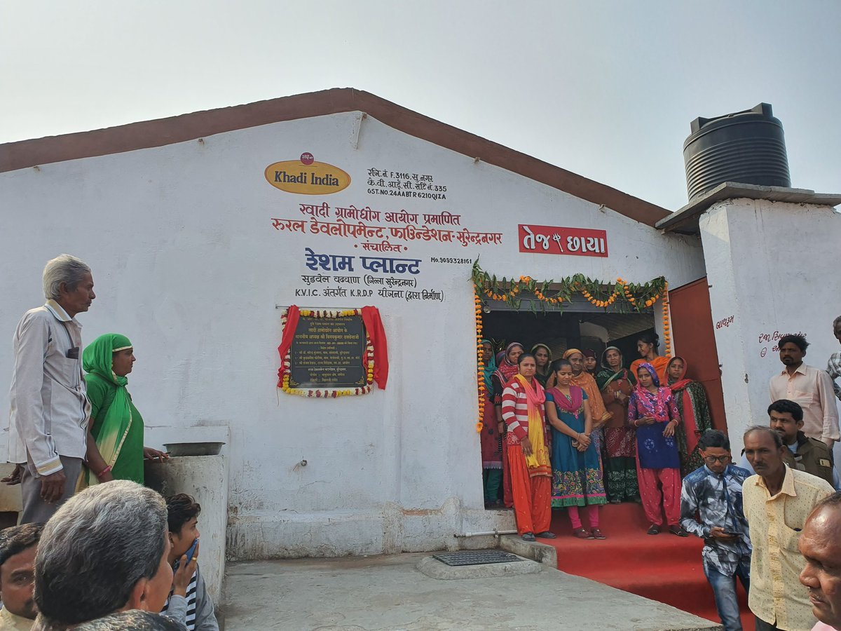 KVIC opens first silk processing plant in Gujarat to boost production of signature Patola Saree
