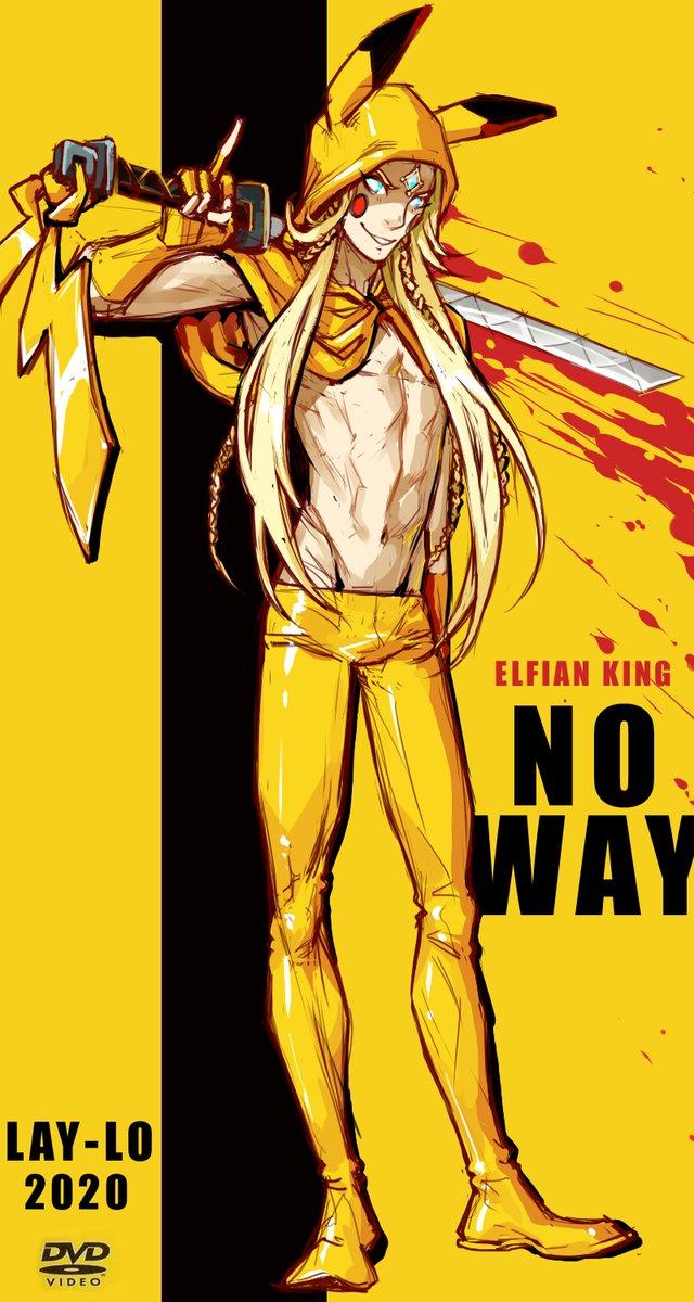 побывав в земном измерении папа Яшки решил что это весьма грозный зверь!)) Дабл-фанарт )))  #No_Way #comic #webcomics #Pikachu