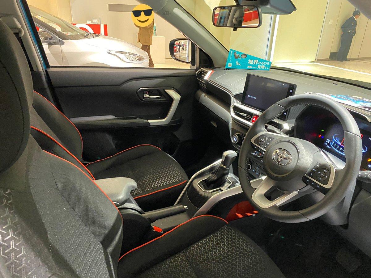 中泊 ライズ 車